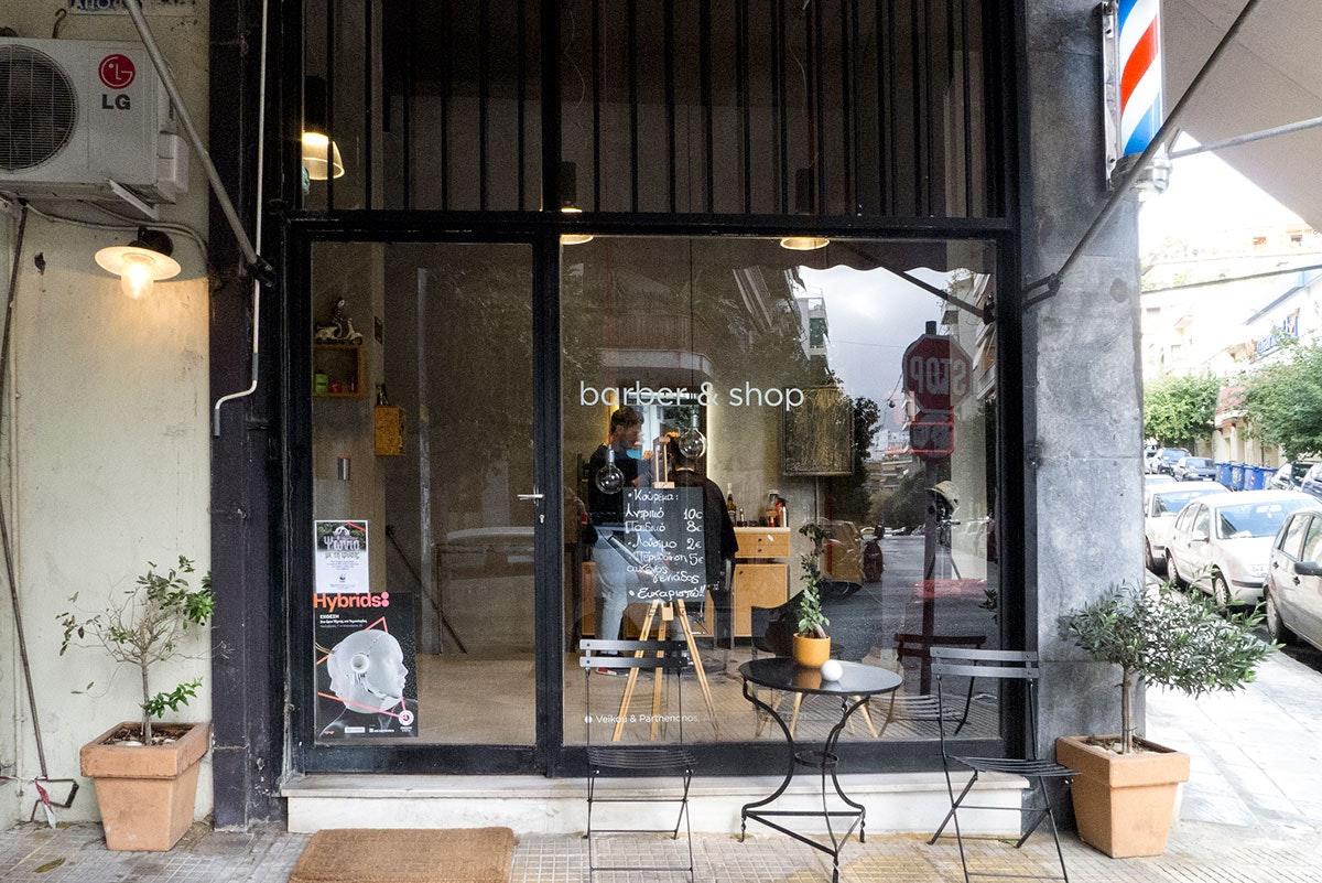 Barber & Shop
