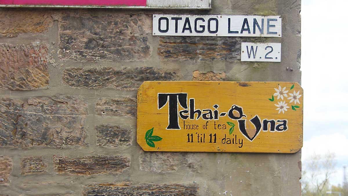 Tchai-Ovna