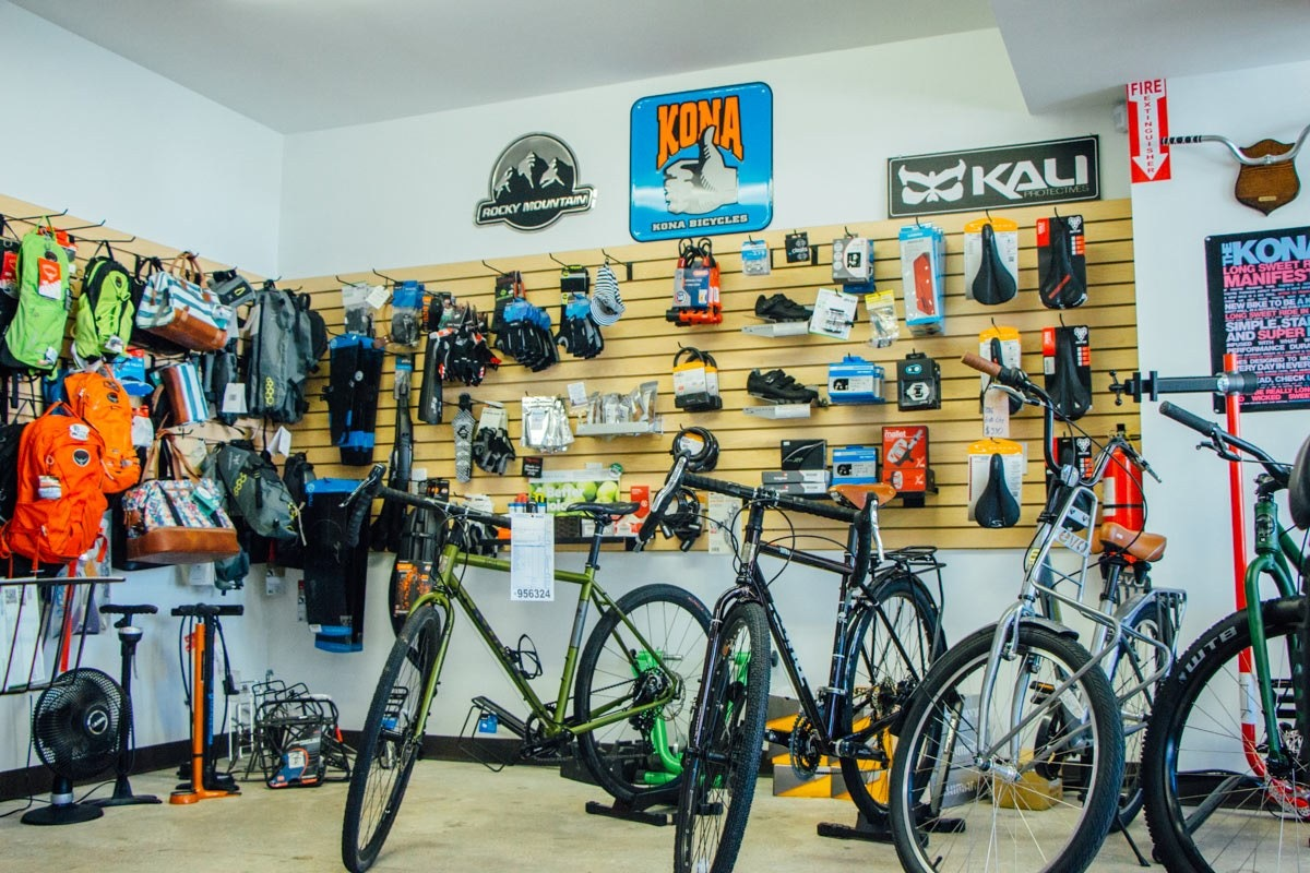 Central District Cyclery