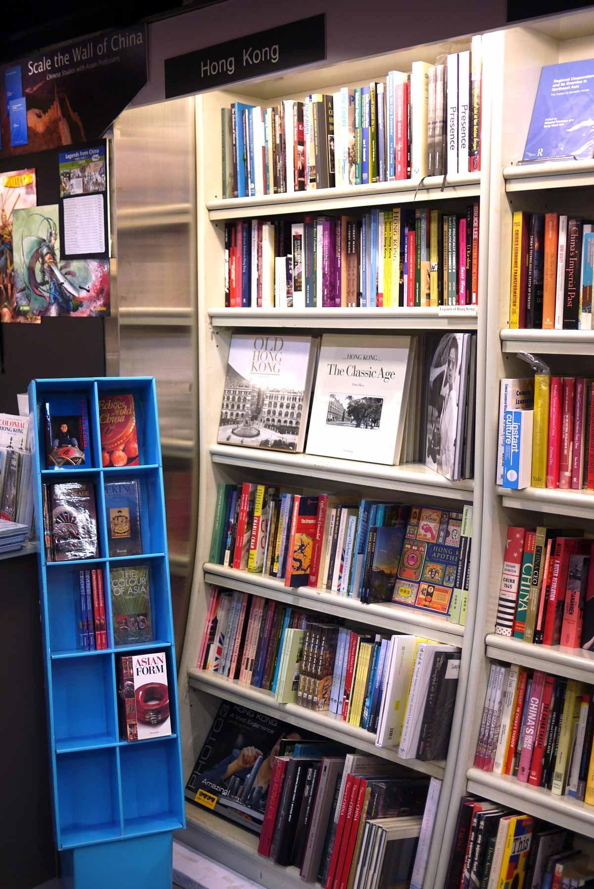 Cosmos Books