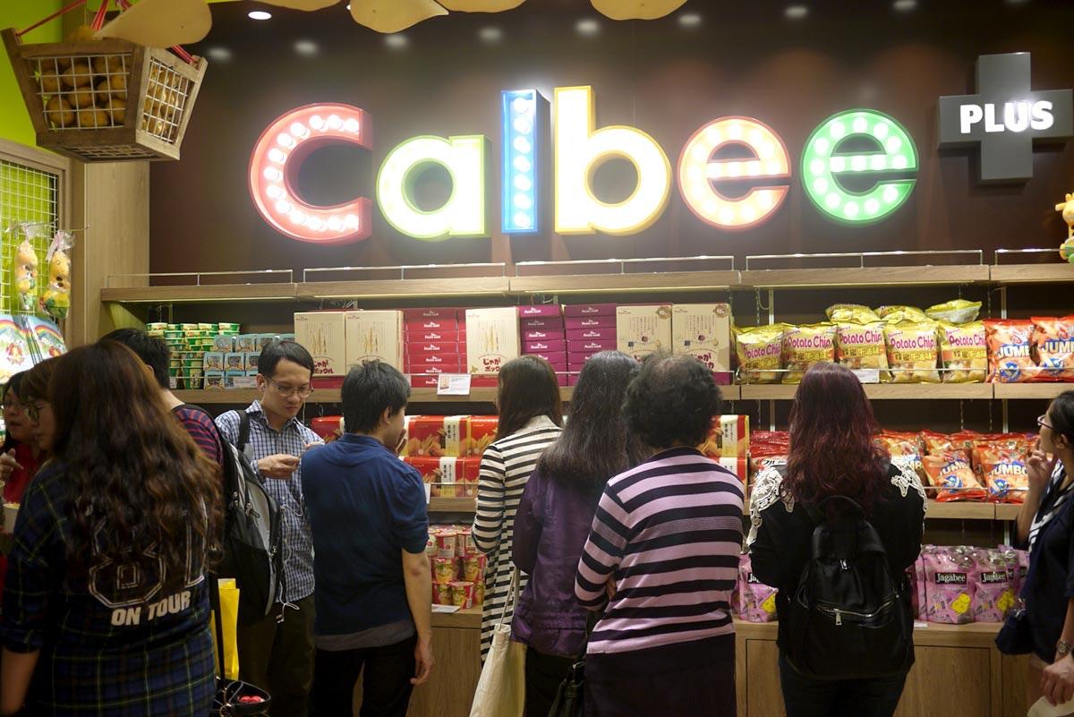 Okashi Galleria x Calbee Plus