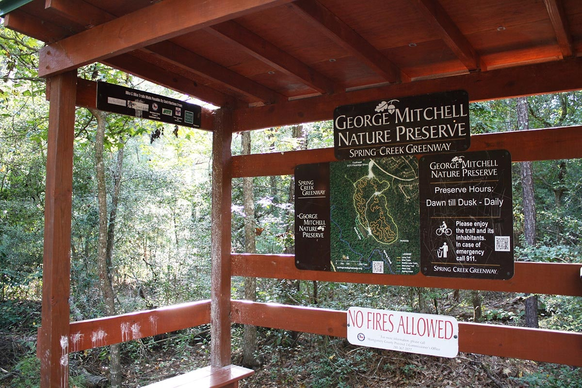 George Mitchell Nature Preserve