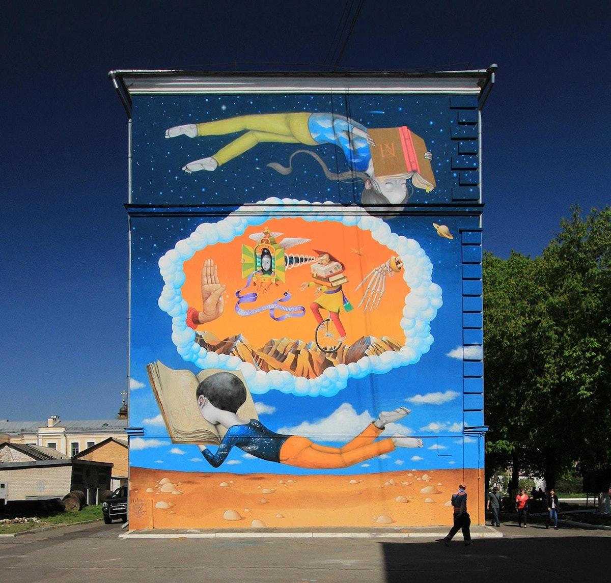 Mural in Kyiv-Mohyla Academy