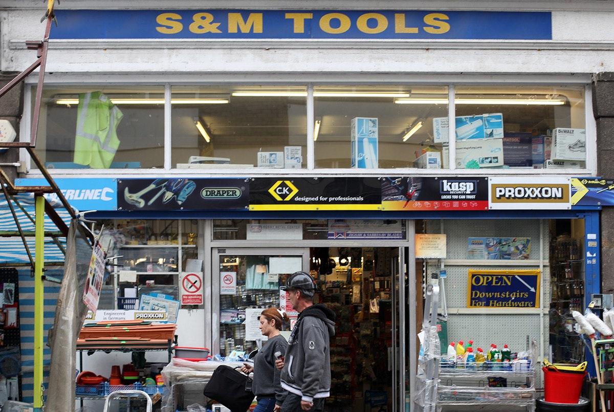 S&M Tools