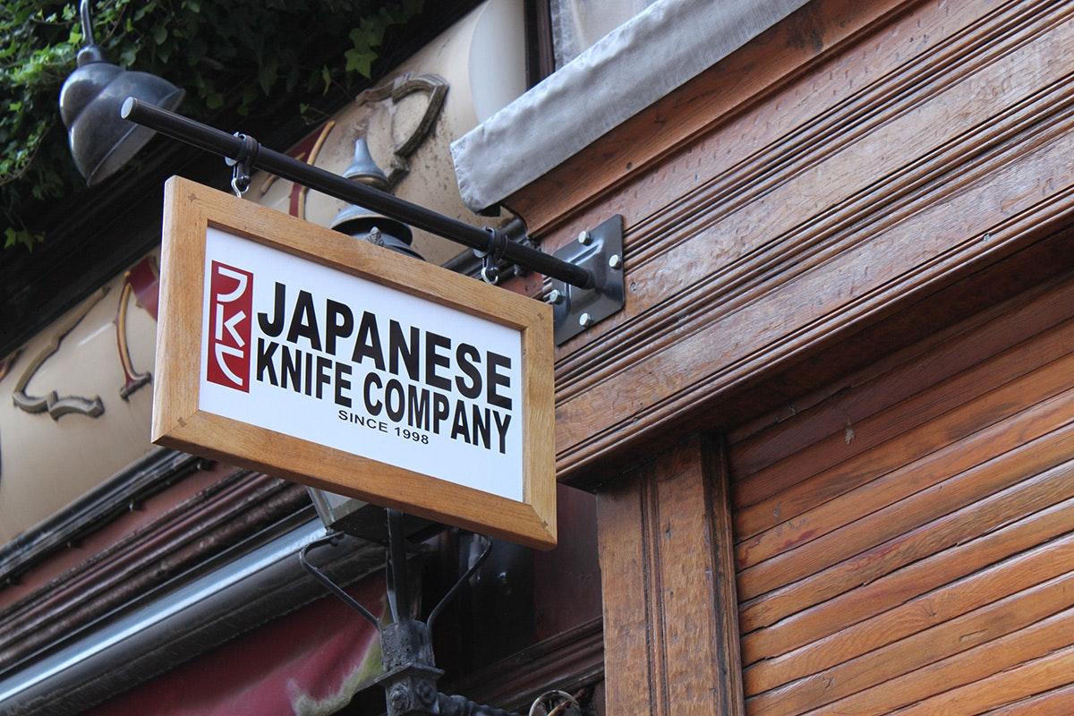 Japanese Knife Company