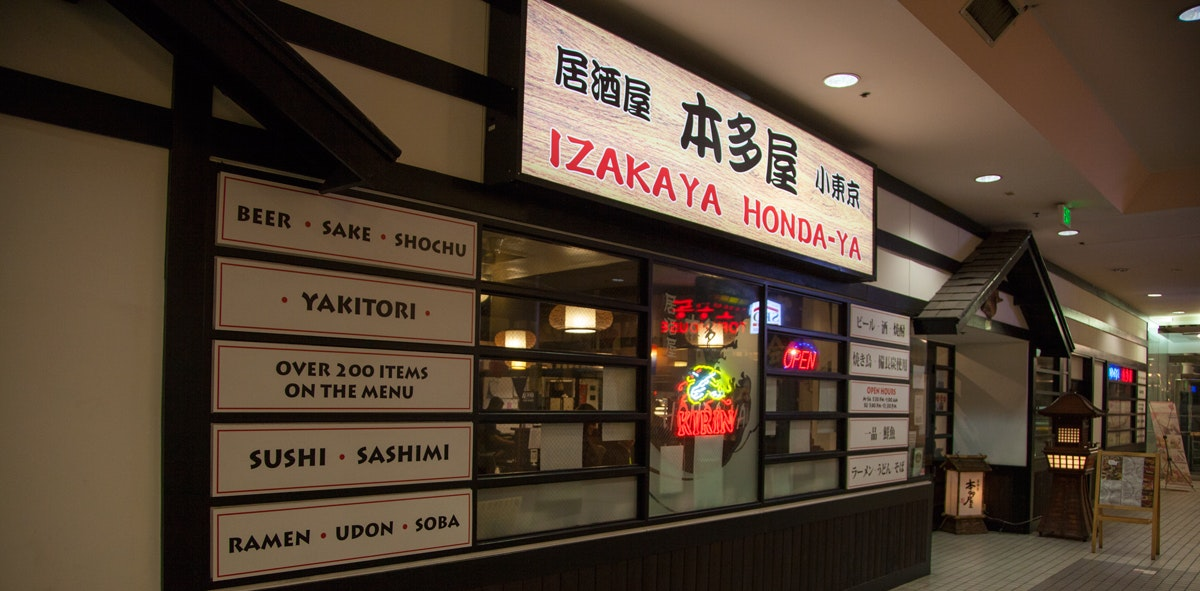 Izakaya Honda-Ya
