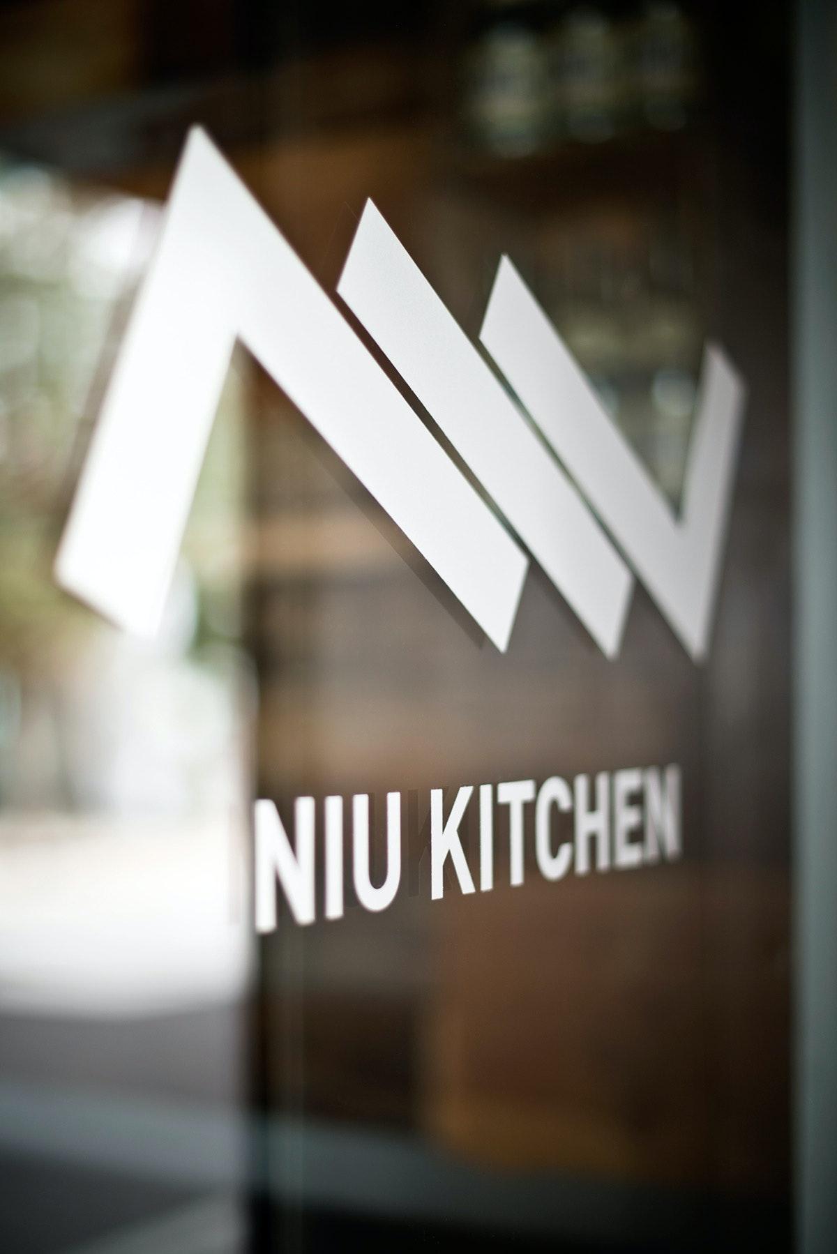 NIU Kitchen