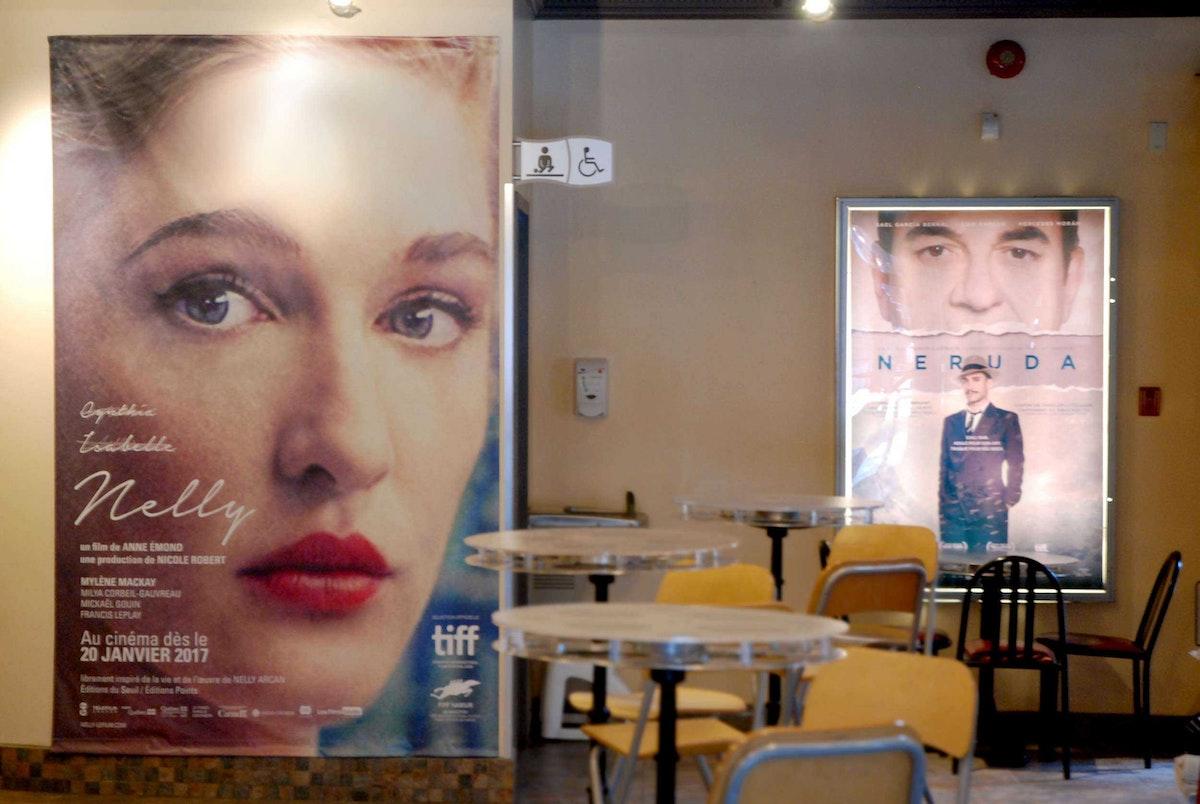 Cinema Beaubien