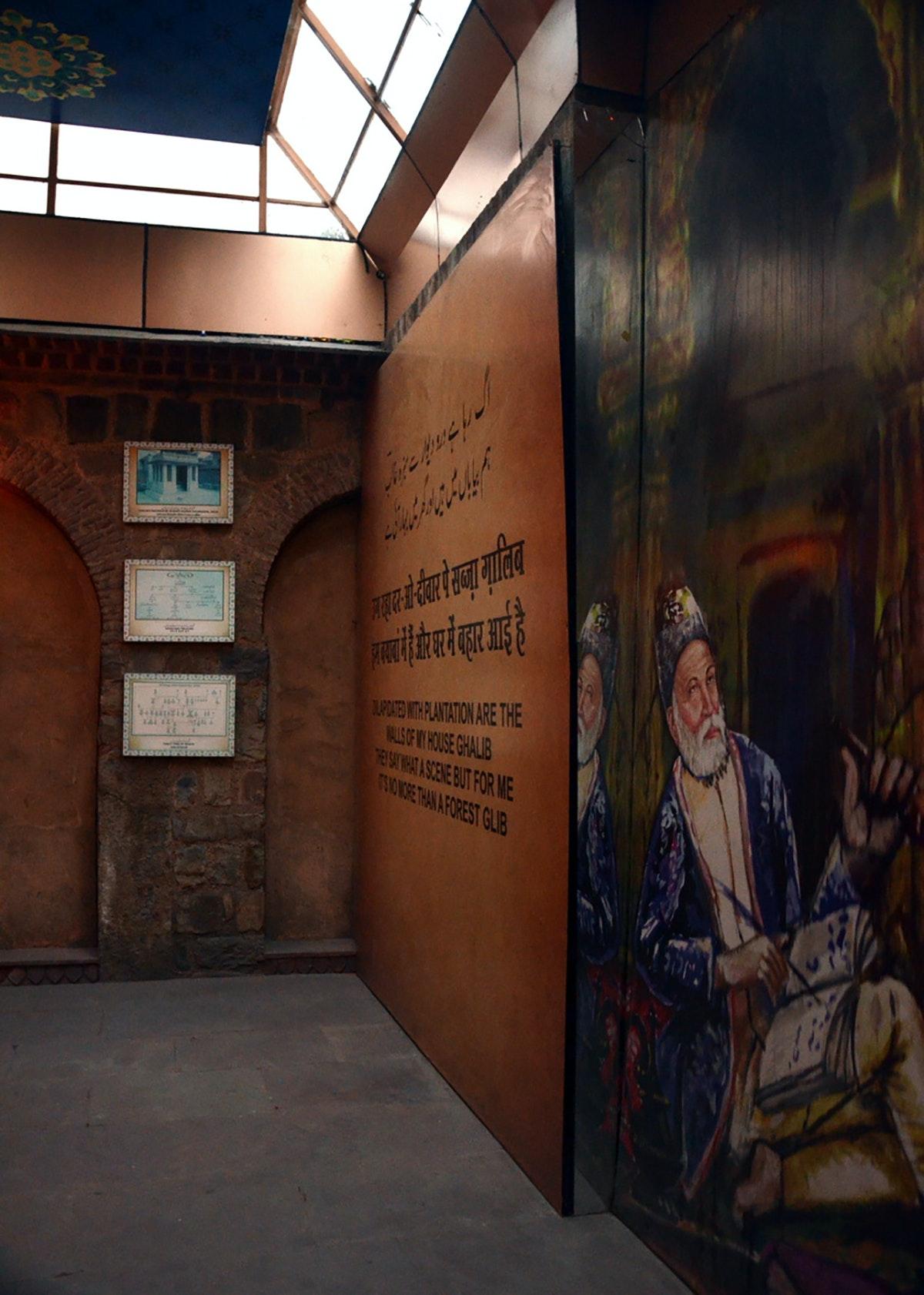 Ghalib's Haveli