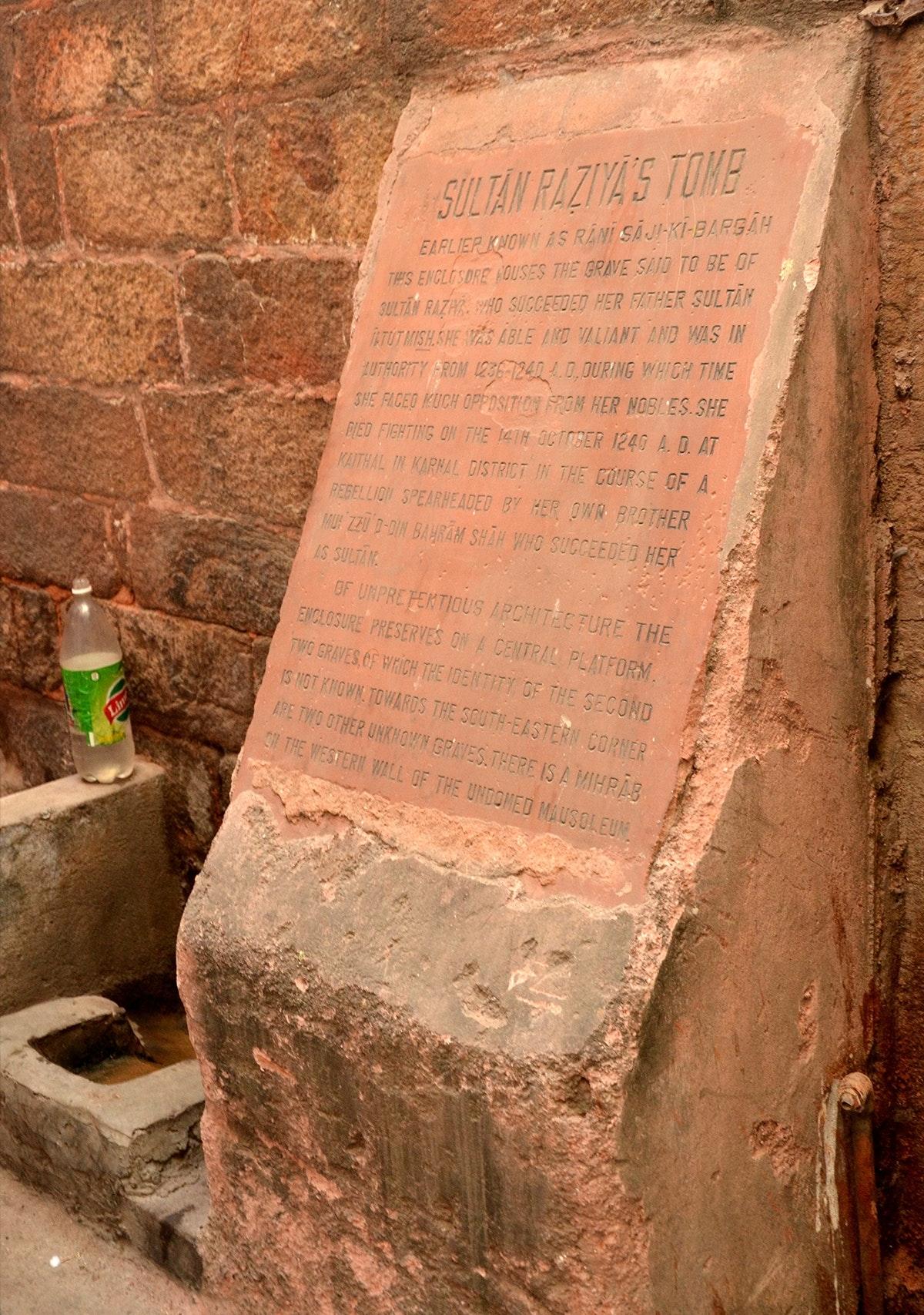 Razia Sultan's Grave
