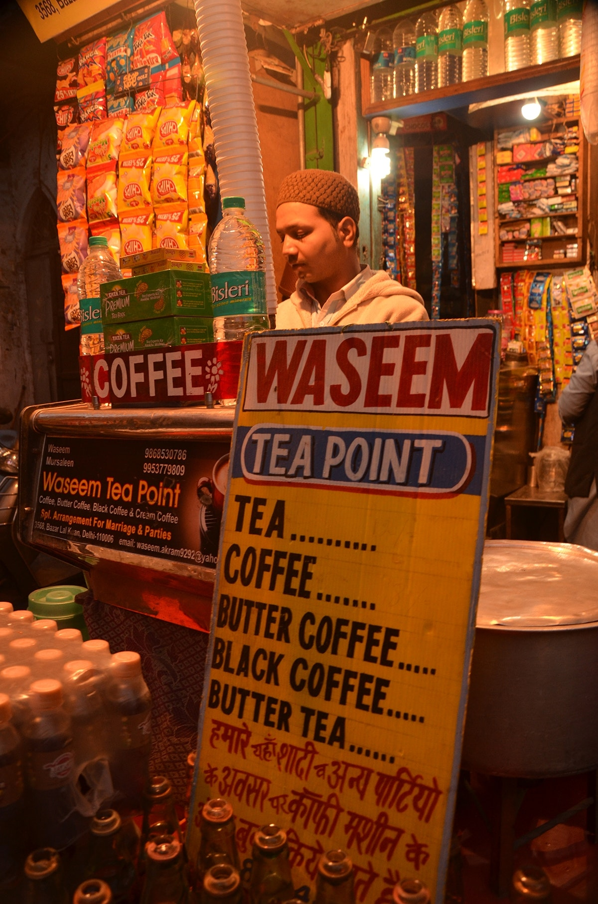 Waseem Tea Point
