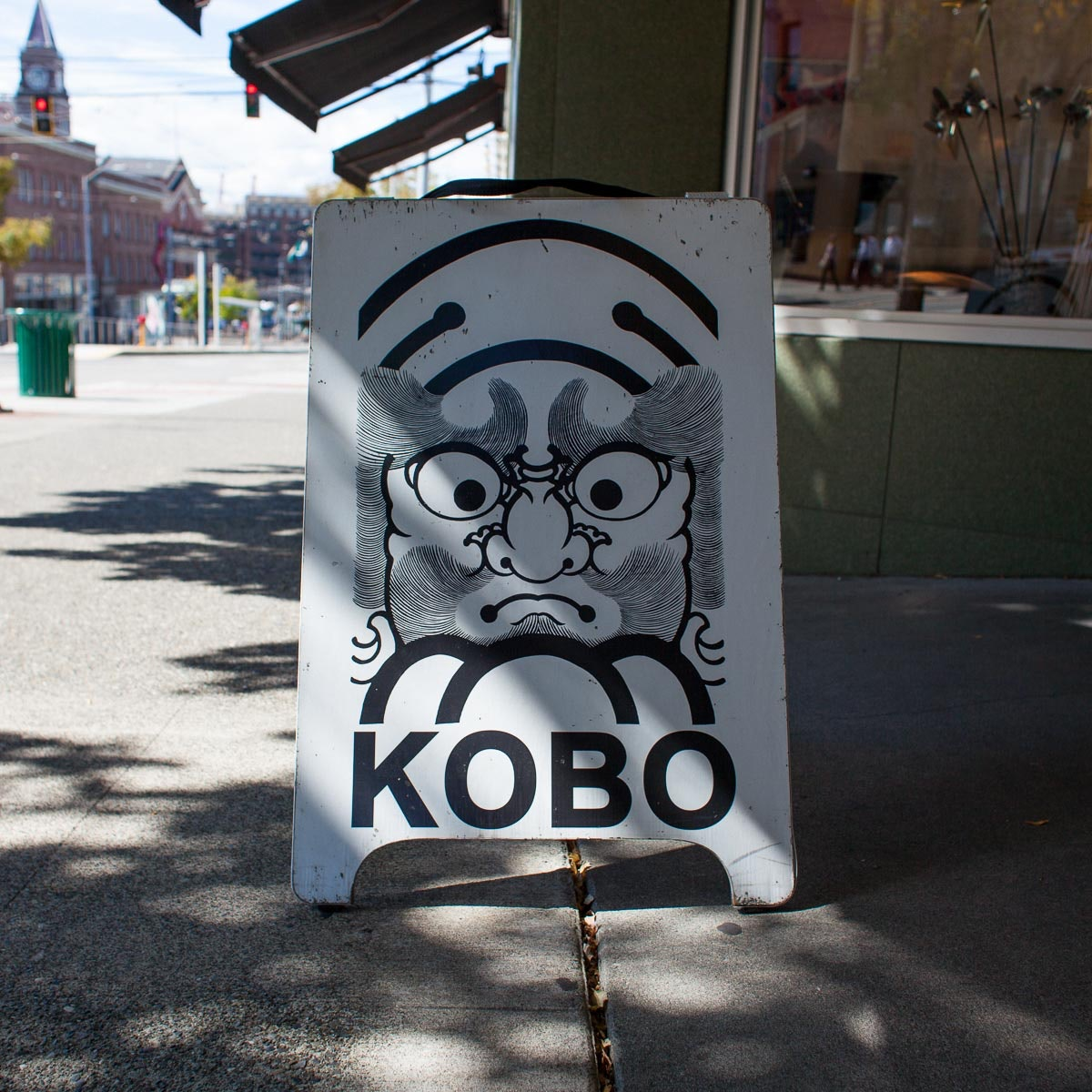 KOBO at Higo