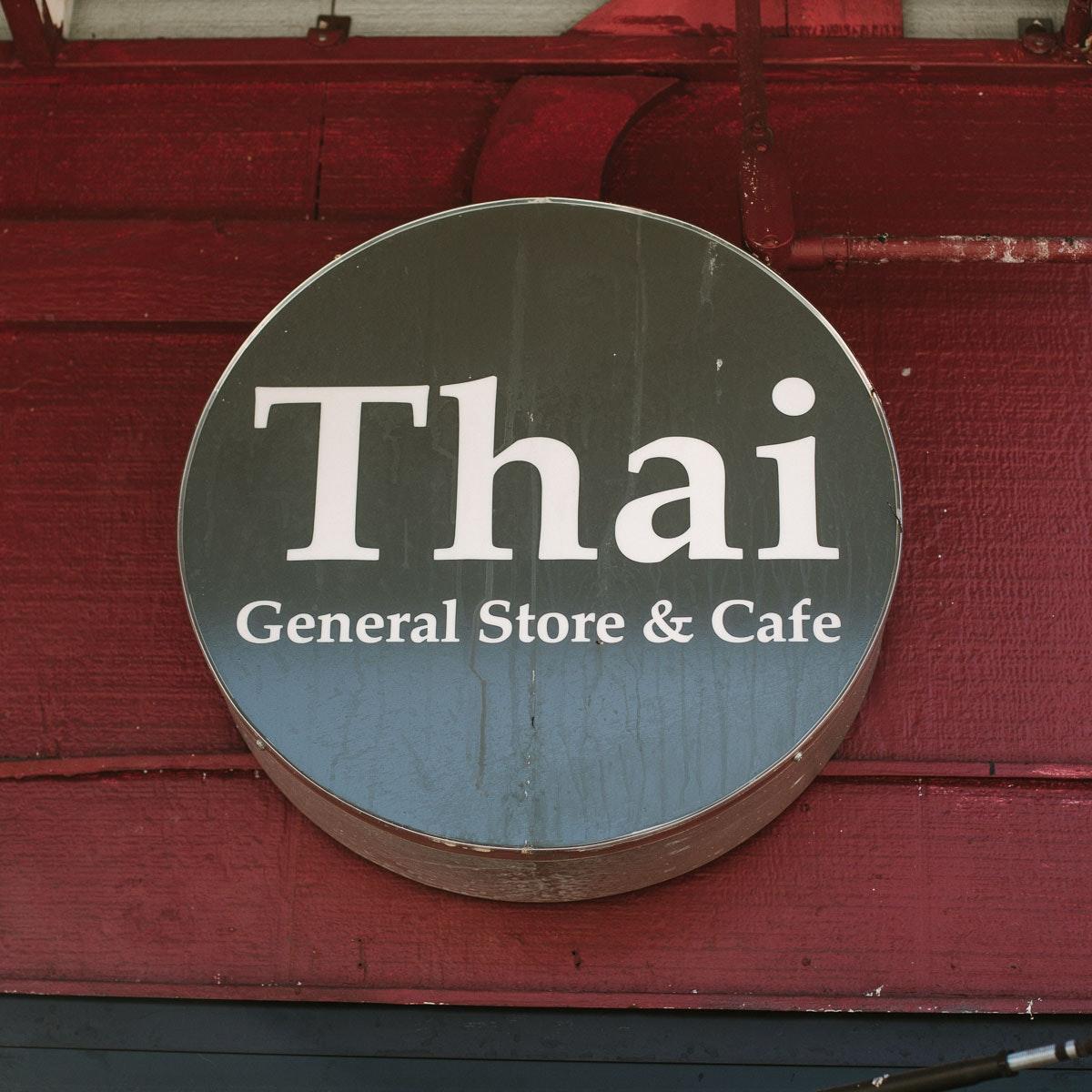 Thai Curry Simple