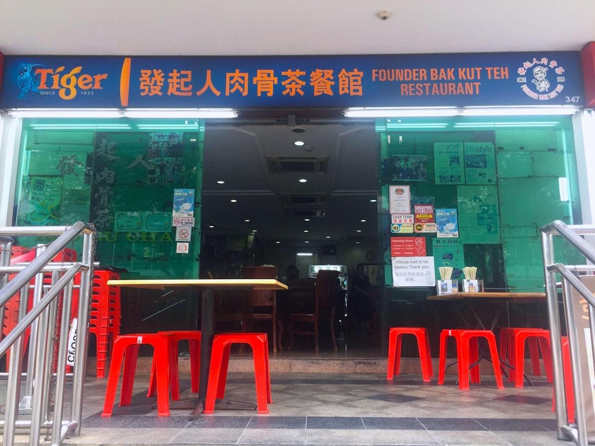 Founder Rou Gu Cha Cafeteria/ Founder Bak Ku Teh