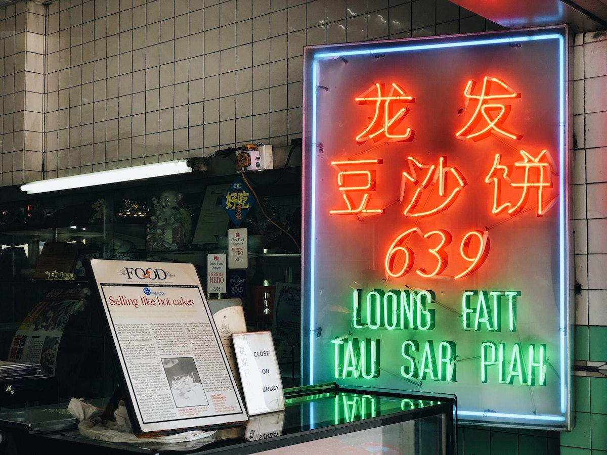 Loong Fatt Eating House & Confectionery