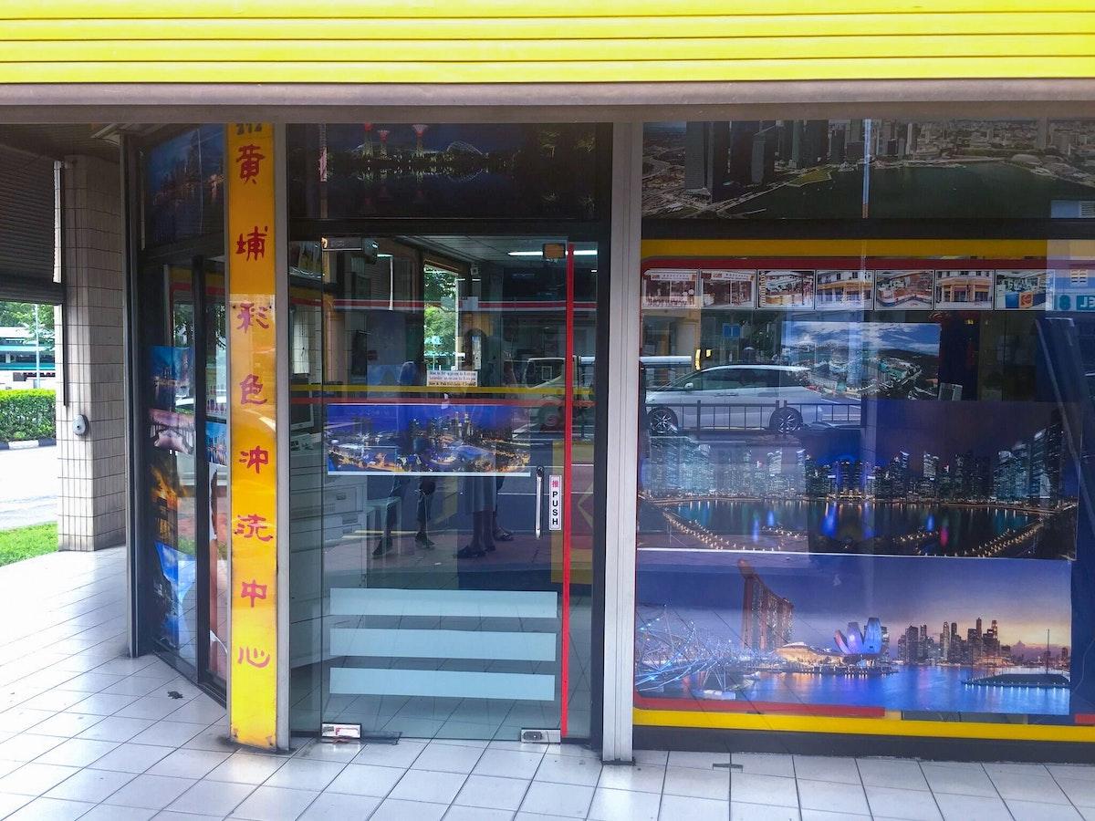Whampoa Colour Centre